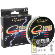 Gamakatsu G-Power Ultra Braid Gevlochten Lijn 150 meter
