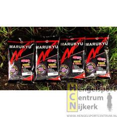 Marukyu Skrill Pellets